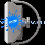 VOLCANO EC VR-2 экономичный | Новинка