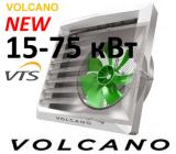 VOLCANO VR3 15-75 кВт